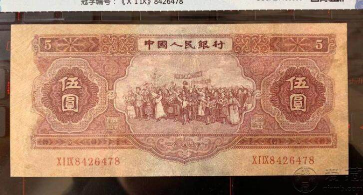 1953年5元人民币价格 1953年5元人民币现在价值多少