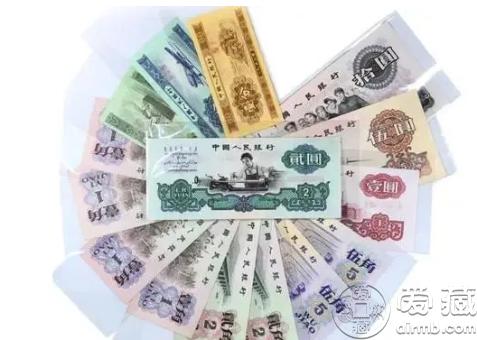 第三套人民币全套值多少钱   真品图片