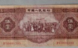 53年的五元纸币价格 53年的5元纸币多少钱一张
