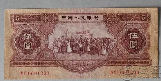 53年的五元纸币价格 53年的五元纸币多少钱一张