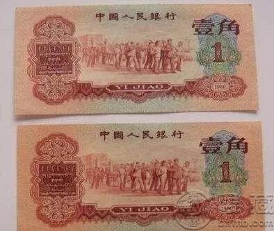 第三套人民币大全套价格  内附真品图片