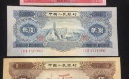 黄5元最新价格 黄5元旧币多少钱
