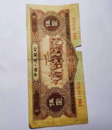 黄5元回收价格表 黄5元纸币多少钱