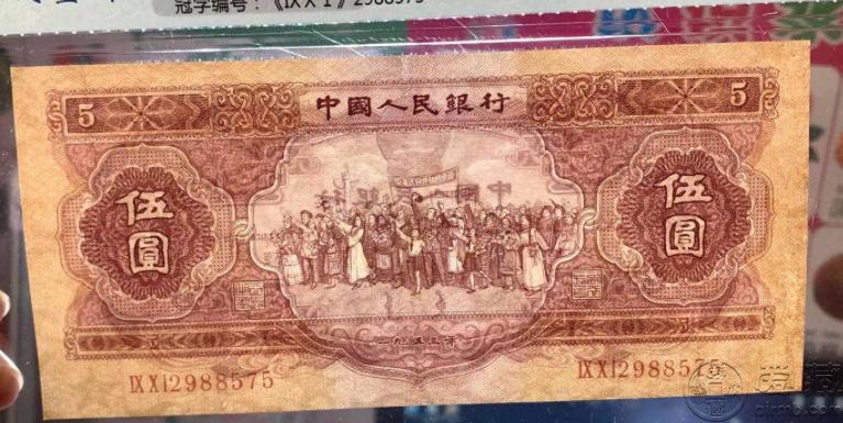 红5元最新价格 红5元多少钱一张