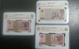 红5元人民币价格 1953年5元纸币多少钱一张