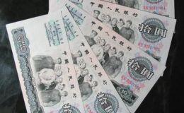 1965年10元值多少钱  65年的10元人民币现在市值多少