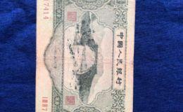 苏三元人民币市场价格 苏三元人民币真实价格
