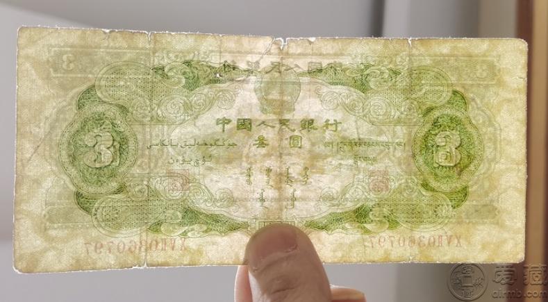 1953年3元人民币价格 1953年3元多少钱一张