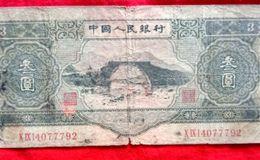 1953年3元纸币值多少钱一张 1953年3元纸币价格图片