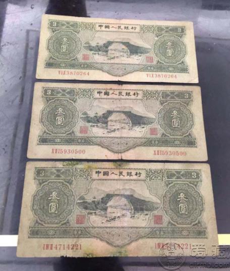 一九五三年三元纸币价格 多少钱一张
