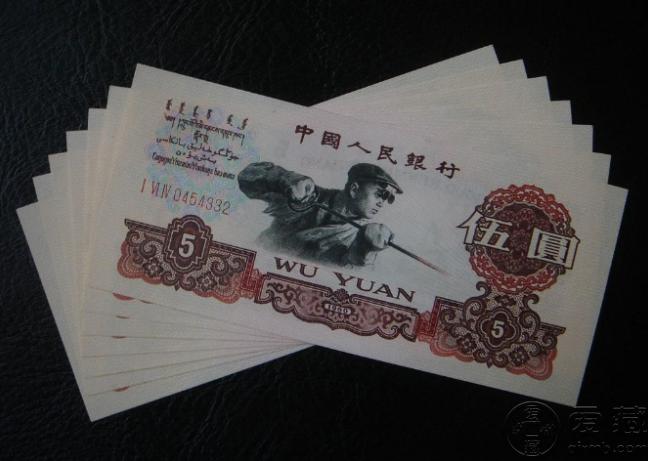 60年5元纸币价格是多少钱?   60年的五元纸币值多少