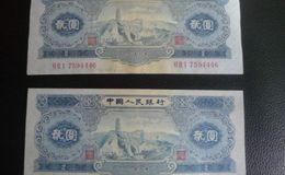 53年2元人民币图片价格 53年2元人民币多少钱一张