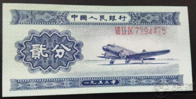 二版币价格表 第二套人民币最新价格表