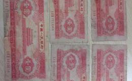 红一元纸币最近价格 红一元纸币多少钱一张