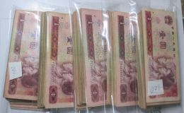 红一元1980年多少钱 1980年红一元最新价格