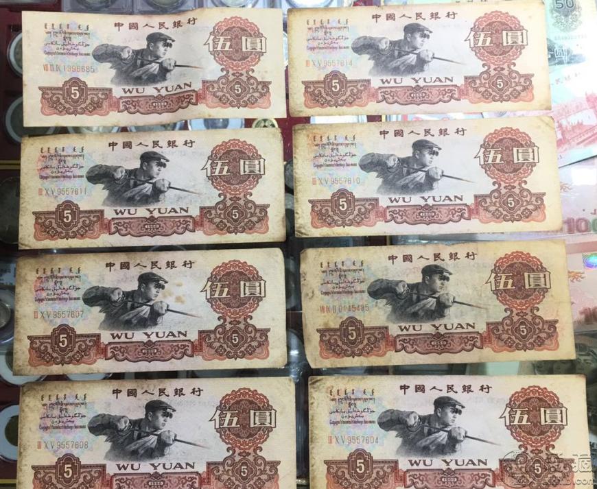 1960年的5元人民币值多少钱一张   1960年五元纸币值多少钱