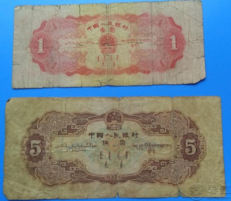 53年1元人民币价格是多少 53年1元价格图片
