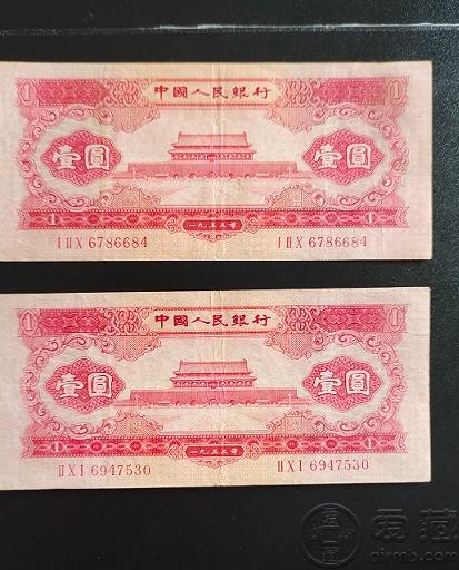 1956年1元相当于现在的多少钱 1956年1元一张多少钱