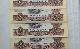 60年5元纸币值多少钱   60年5元纸币值多少钱一张