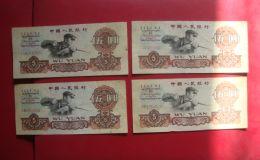 1960年5元纸币值多少钱   1960五元纸币一张多少钱