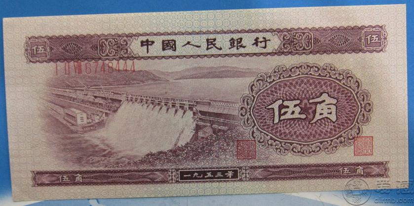 1953年5角纸币值多少钱 1953年5角纸币值多少钱单张