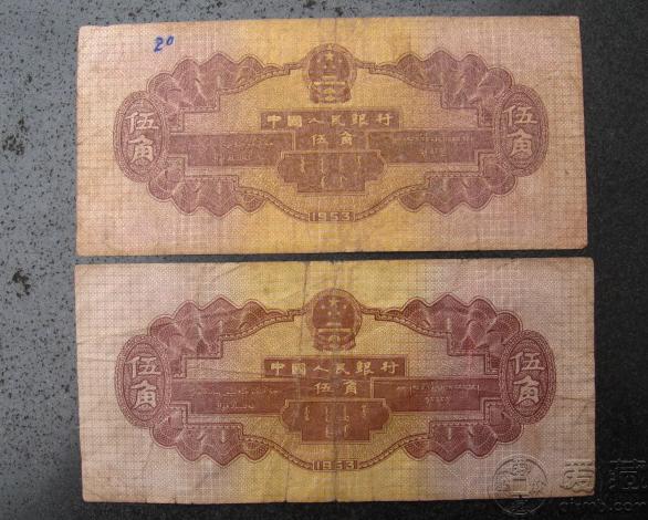 1953年5角人民币值多少钱 1953年5角人民币最新价格