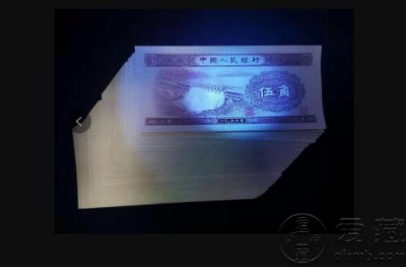 1953年五角纸币价格表 1953年五角纸币现在一张值多少