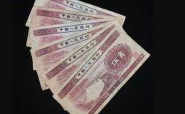 1953年5角纸币价格及图片 1953年5角旧纸币价格