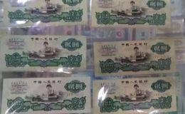 1960年2元纸币为什么值钱    1960年2元纸币价格