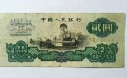 1960年的两元纸币值多少钱   1960年两元纸币价格