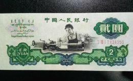 1960年的2元人民币值多少钱   60年的两元纸币值多少