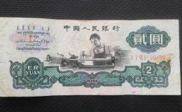 60版2元纸币值多少钱    60年2元纸币现在值多少钱