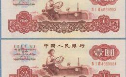 1元女拖拉机手五星价格表  1元女拖拉机手值多少钱