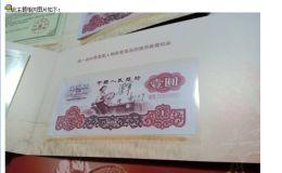 60年1元纸币价格是多少钱?  60年1元纸币现在值多少