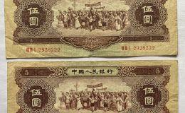 第二套五元人民币值多少钱 第二套五元人民币单张价格