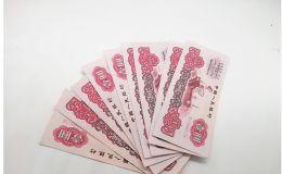 60年1元人民币价格   60年1元人民币价格古币水印