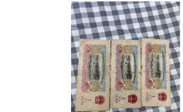 1960年1元人民币现在能值多少钱   60年1元值多少钱一张