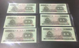 1953年2角纸币价格表 1953年2角纸币值多少钱一张