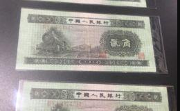 1953年2角纸币一刀价格 1953年2角纸币一刀能卖多少钱