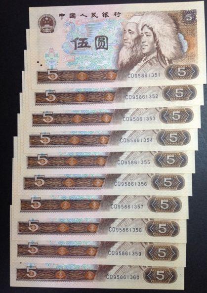 1980年5元人民幣值多少錢 80年5元紙幣的回收價格是