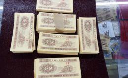 1953年1分纸币值多少钱 1953年1分纸币值多少钱单张