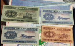 1953年5分纸币价格表 1953年的一分钱纸币值多少钱
