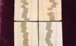 一分的纸币1953年的多少钱 1953年一分纸币市场价格
