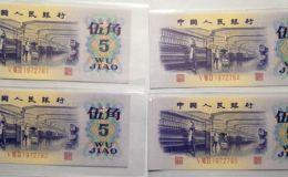 1972年5角纸币最新价格   72年5角纸币值多少钱
