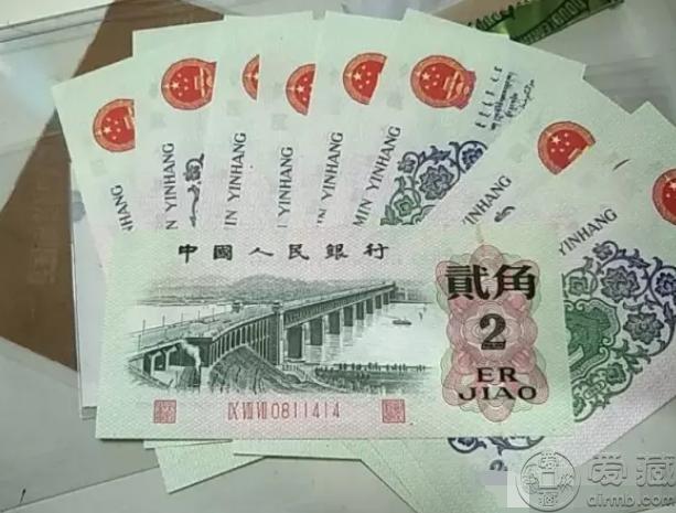 1960年2角纸币目前价格多少    1960年2角纸币单张价格