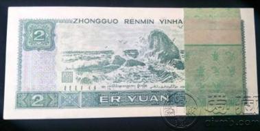 1990年2元紙幣價格表 90年2元人民幣值多少錢