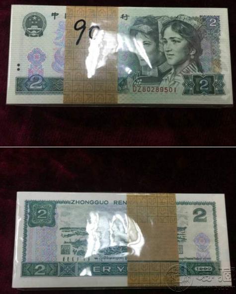 90年2元一刀值多少錢  1990年2元紙幣一刀的最新價格