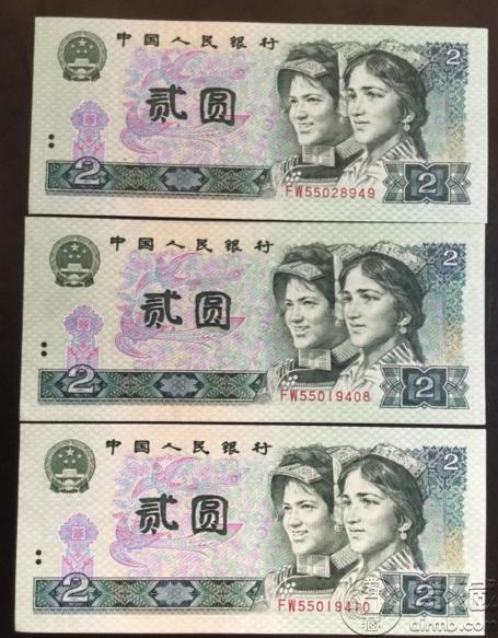 90版2元人民幣綠幽靈圖片和價格