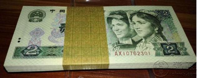 80年2元一刀最新價格  1980年2元值多少錢