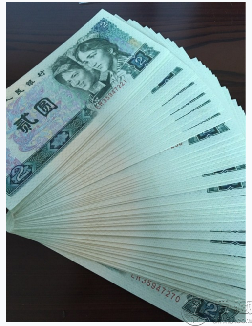 1980年兩元紙幣今日價格  1980年2元人民幣值多少錢